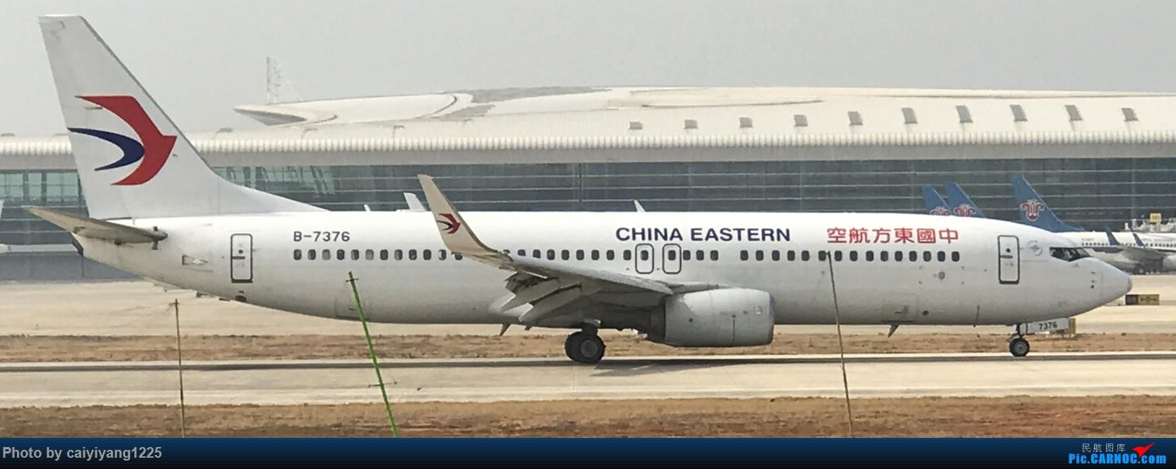 Re:[原创]武汉国庆拍机ps:出门忘带相机 拿手机拍的烂货请见谅! BOEING 737-800 B-7376 武汉天河国际机场