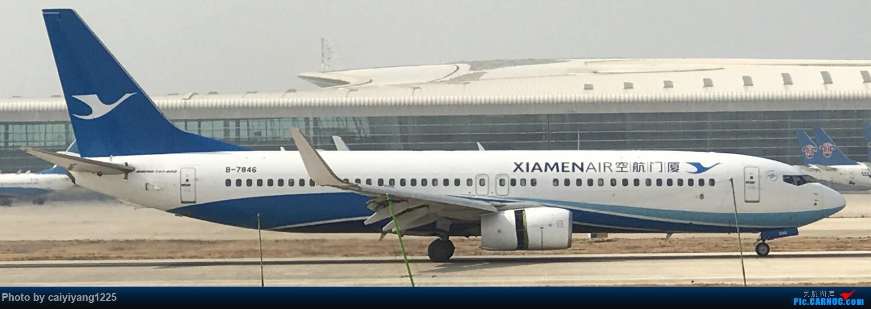 Re:[原创]武汉国庆拍机ps:出门忘带相机 拿手机拍的烂货请见谅! BOEING 737-800 B-7846 武汉天河国际机场
