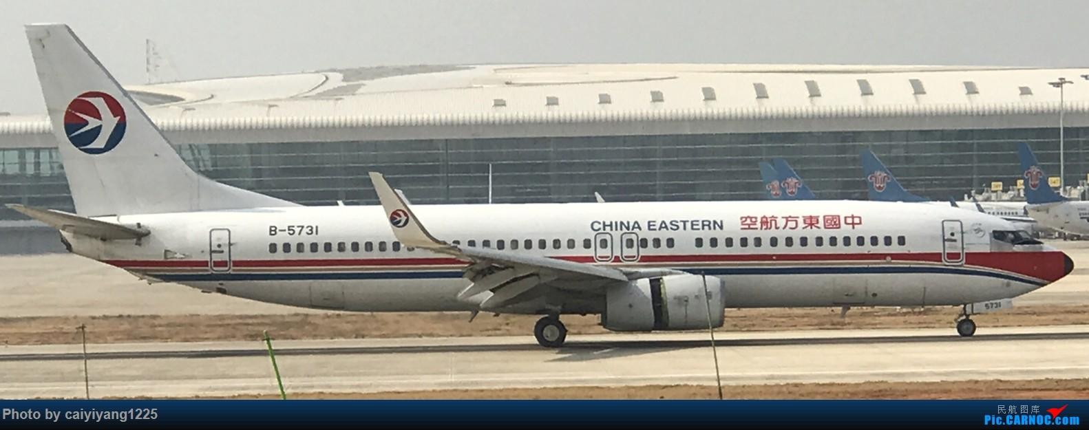 Re:[原创]武汉国庆拍机ps:出门忘带相机 拿手机拍的烂货请见谅! BOEING 737-800 B-5731 武汉天河国际机场