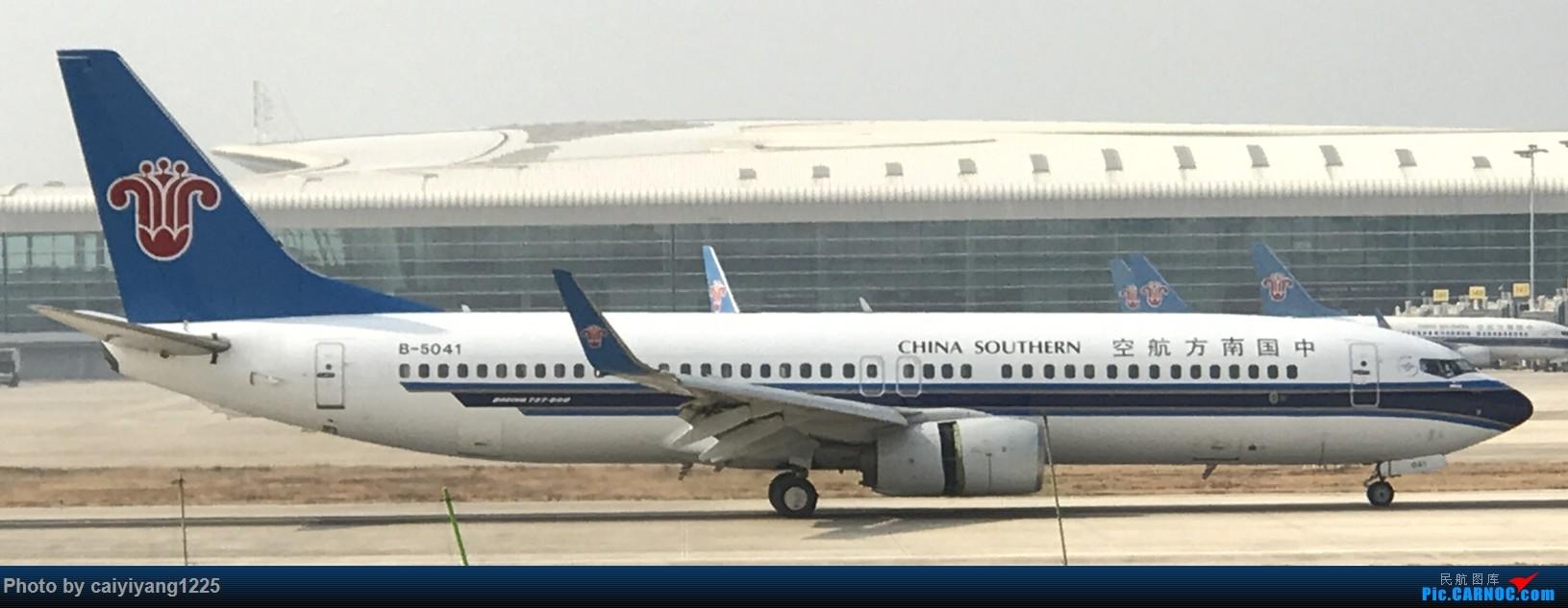 Re:[原创]武汉国庆拍机ps:出门忘带相机 拿手机拍的烂货请见谅! BOEING 737-800 B-5041 武汉天河国际机场