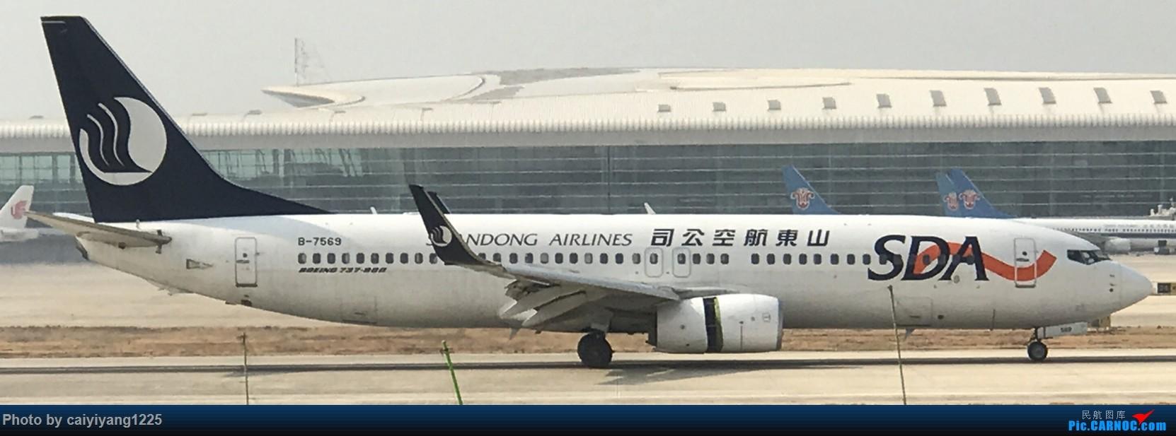 Re:[原创]武汉国庆拍机ps:出门忘带相机 拿手机拍的烂货请见谅! BOEING 737-800 B-7569 武汉天河国际机场