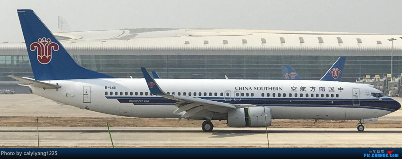 Re:[原创]武汉国庆拍机ps:出门忘带相机 拿手机拍的烂货请见谅! BOEING 737-800 B-1441 武汉天河国际机场