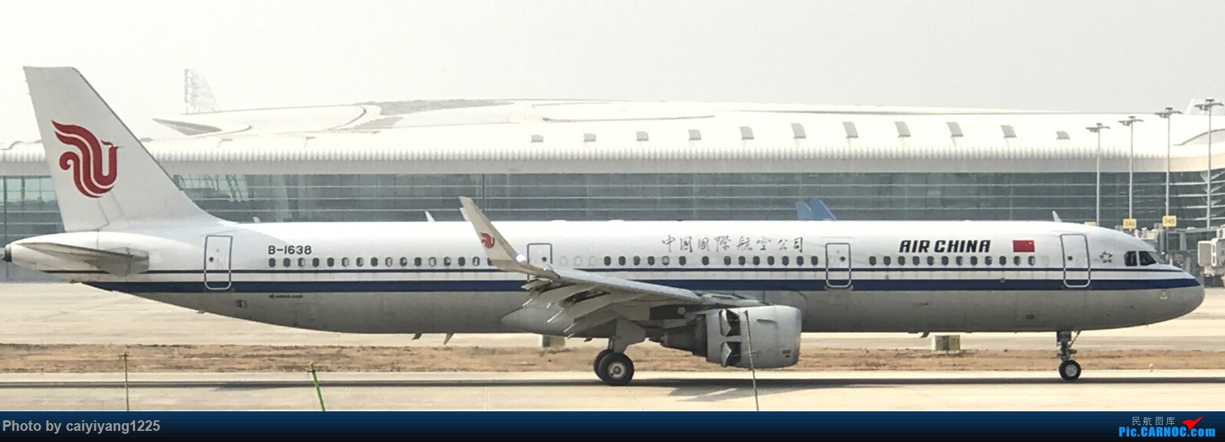 Re:[原创]武汉国庆拍机ps:出门忘带相机 拿手机拍的烂货请见谅! AIRBUS A321-200 B-1638 武汉天河国际机场
