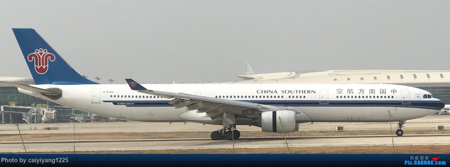 Re:[原创]武汉国庆拍机ps:出门忘带相机 拿手机拍的烂货请见谅! AIRBUS A330-300 B-8631 武汉天河国际机场