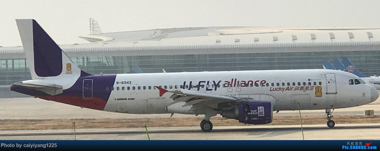 Re:[原创]武汉国庆拍机ps:出门忘带相机 拿手机拍的烂货请见谅! AIRBUS A320-200 B-6943 武汉天河国际机场