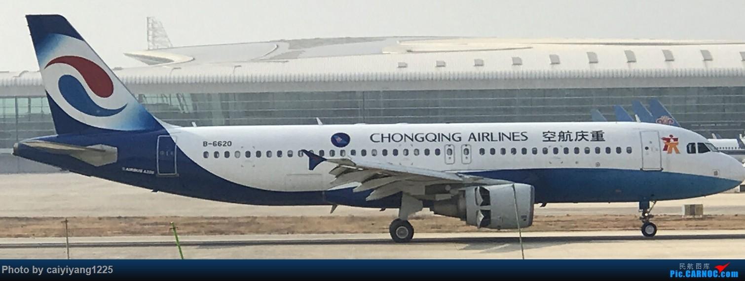 Re:[原创]武汉国庆拍机ps:出门忘带相机 拿手机拍的烂货请见谅! AIRBUS A320-200 B-6620 武汉天河国际机场