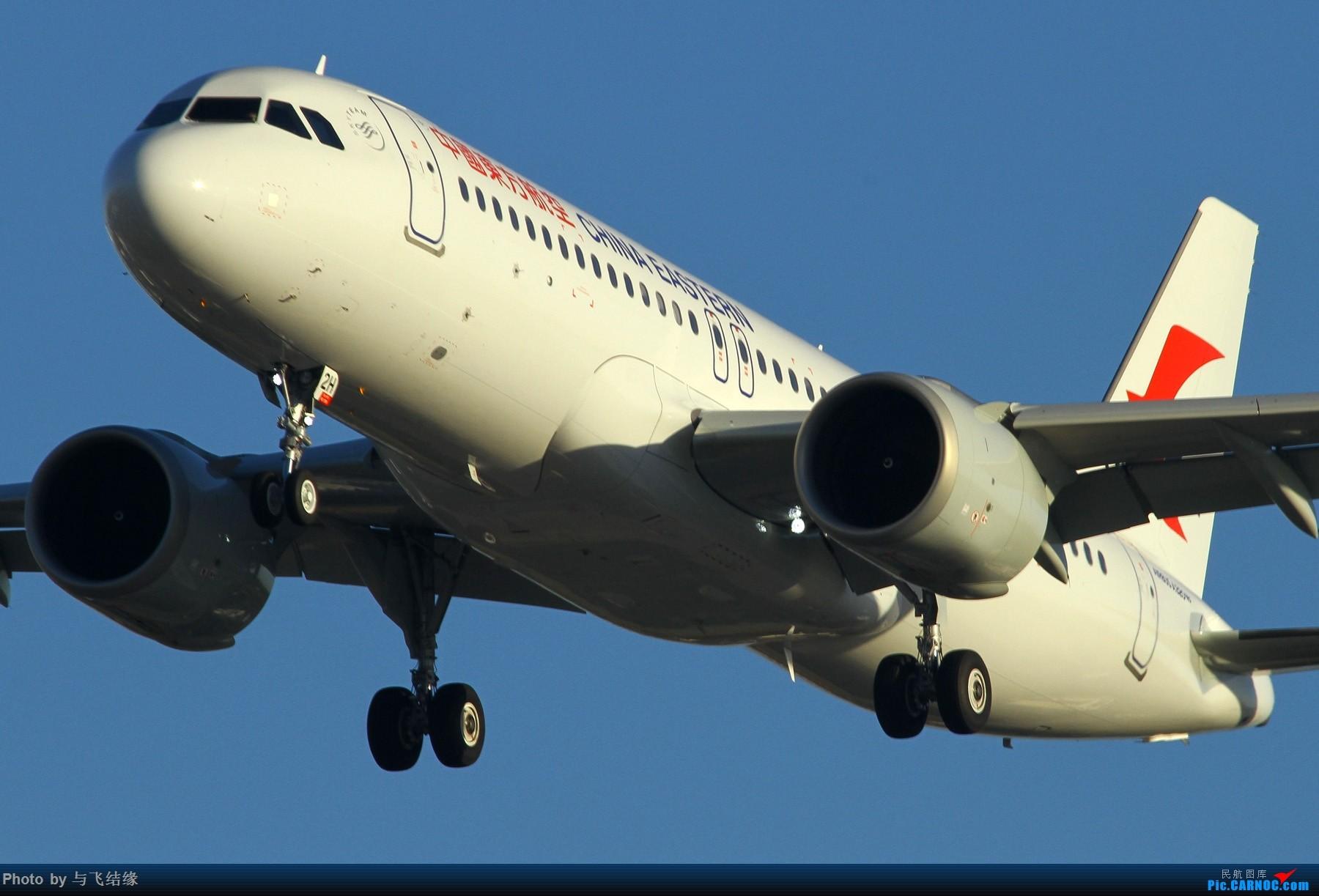 Re:[原创]东航airbus a320neo靓照一组。 AIRBUS A320NEO B-302H 中国北京首都国际机场
