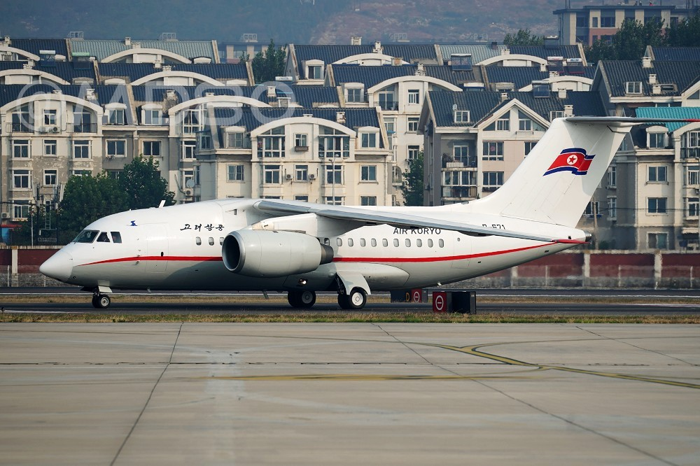 [DLC内场]高丽航空An148 ANTONOV AN-148 P-671 中国大连国际机场