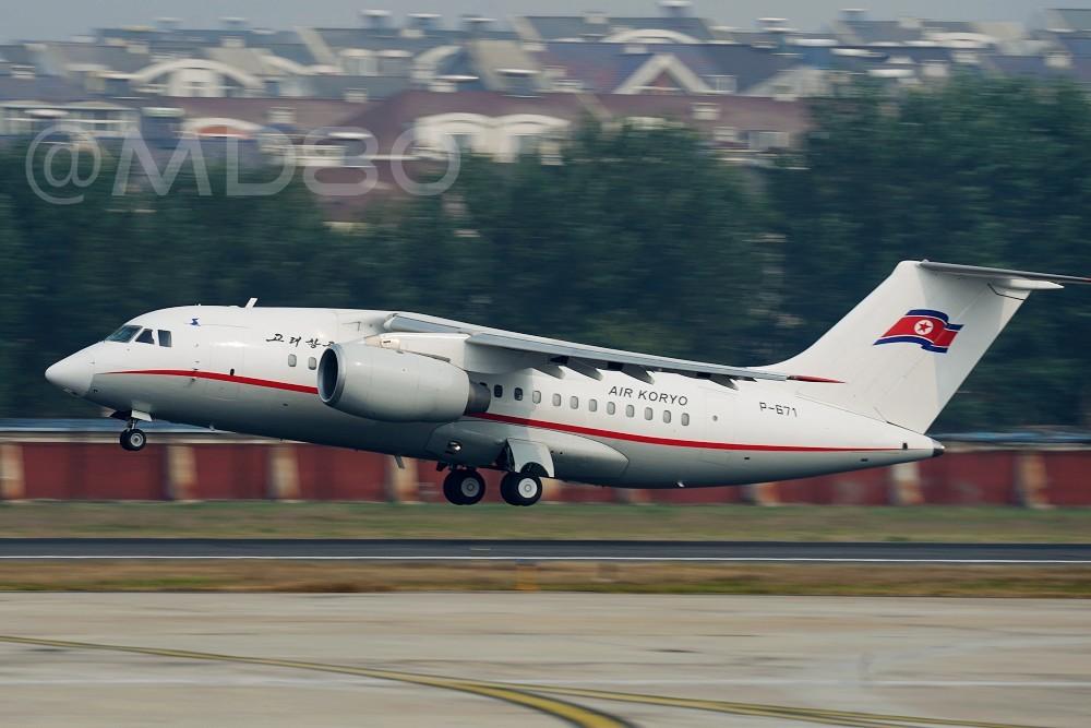 Re:[DLC内场]高丽航空An148 ANTONOV AN-148 P-671 中国大连国际机场
