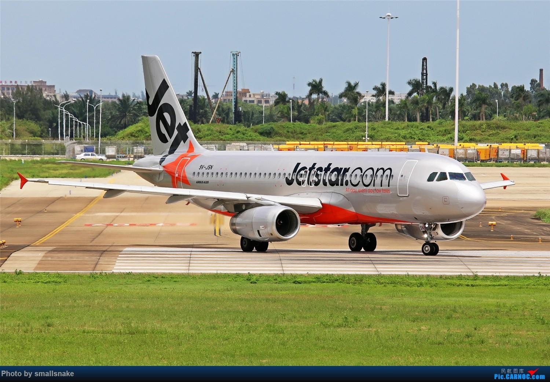Re:[原创]海口美兰机场拍机... AIRBUS A320-200 9V-JSN 海口美兰国际机场