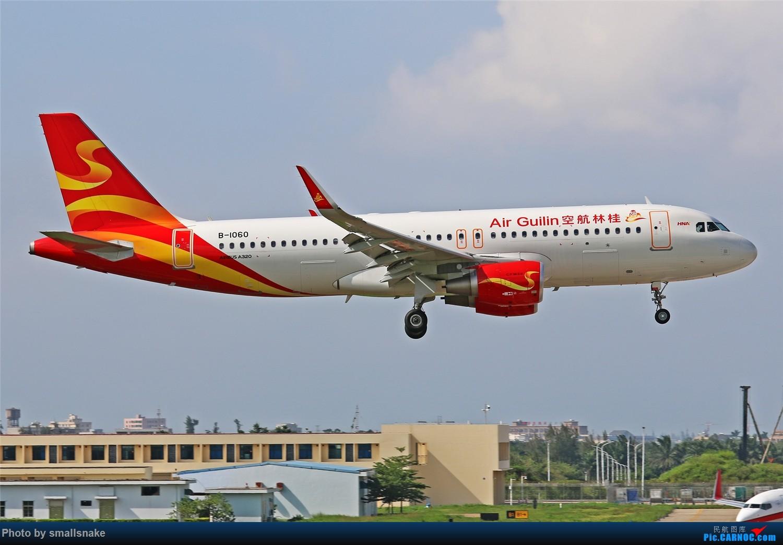 Re:[原创]海口美兰机场拍机... AIRBUS A320-200 B-1060 海口美兰国际机场