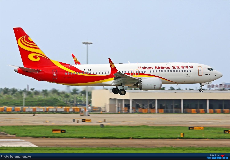 Re:[原创]海口美兰机场拍机... BOEING 737MAX-8 B-1100 海口美兰国际机场