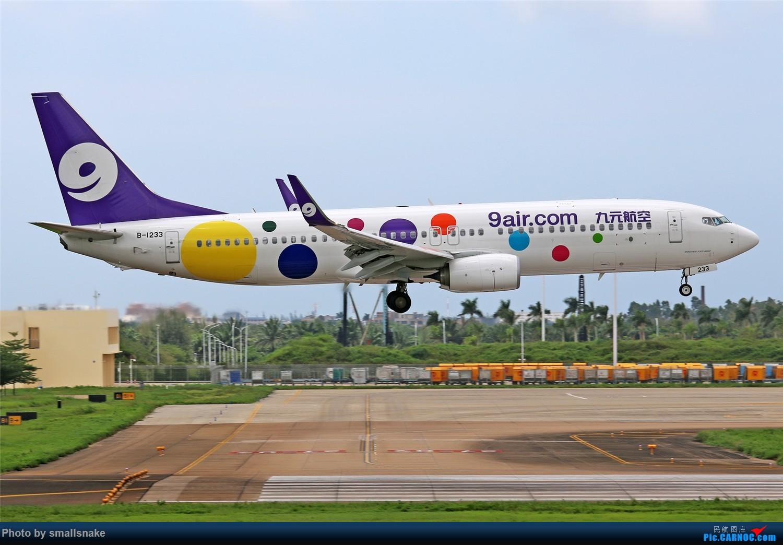 Re:[原创]海口美兰机场拍机... BOEING 737-800 B-1233 海口美兰国际机场
