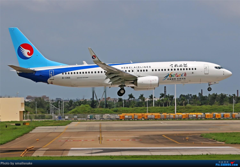 Re:[原创]海口美兰机场拍机... BOEING 737-800 B-1366 海口美兰国际机场