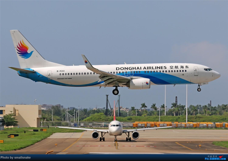 Re:[原创]海口美兰机场拍机... BOEING 737-800 B-1533 海口美兰国际机场