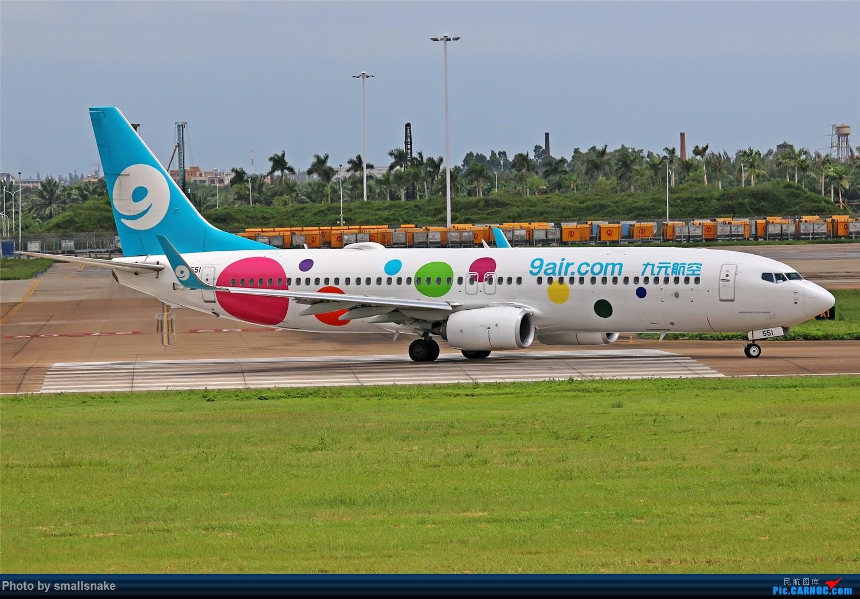 Re:[原创]海口美兰机场拍机... BOEING 737-800 B-1551 海口美兰国际机场