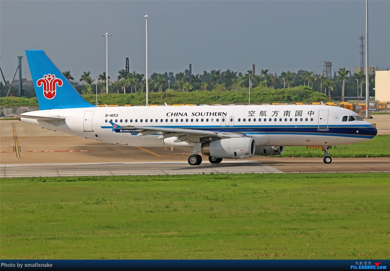 Re:[原创]海口美兰机场拍机... AIRBUS A320-200 B-1653 海口美兰国际机场