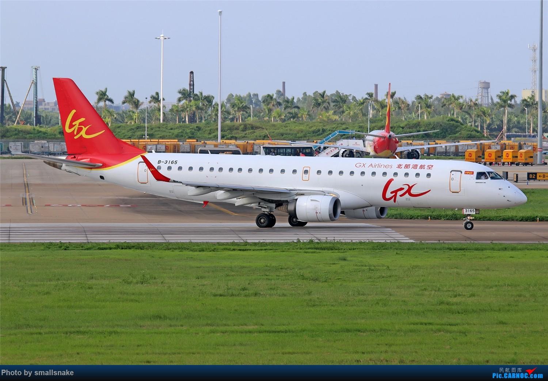 Re:[原创]海口美兰机场拍机... EMBRAER E-190 B-3165 海口美兰国际机场