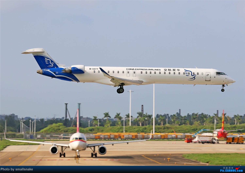 Re:[原创]海口美兰机场拍机... BOMBARDIER CRJ900NG B-3377 海口美兰国际机场