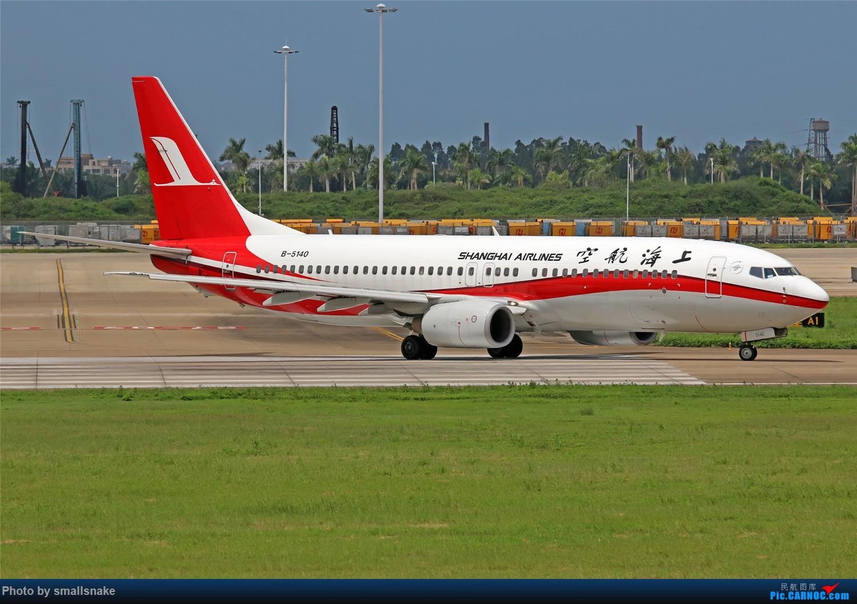 Re:[原创]海口美兰机场拍机... BOEING 737-800 B-5140 海口美兰国际机场