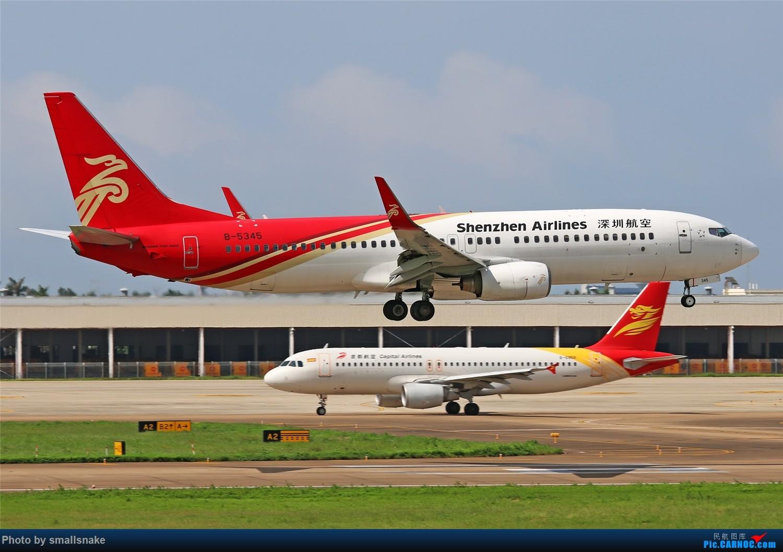 Re:[原创]海口美兰机场拍机... BOEING 737-800 B-5345 海口美兰国际机场