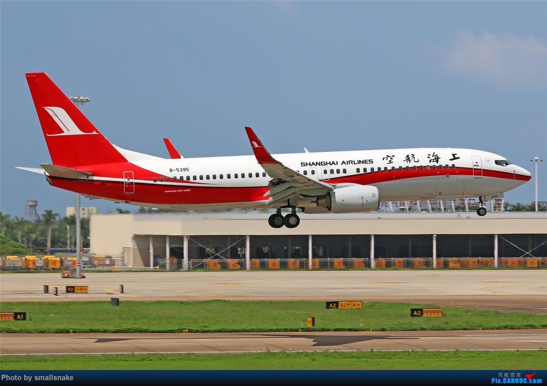Re:[原创]海口美兰机场拍机... BOEING 737-800 B-5395 海口美兰国际机场