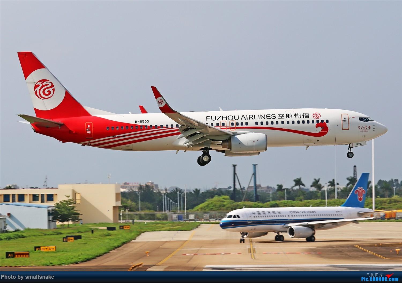Re:[原创]海口美兰机场拍机... BOEING 737-800 B-5503 海口美兰国际机场