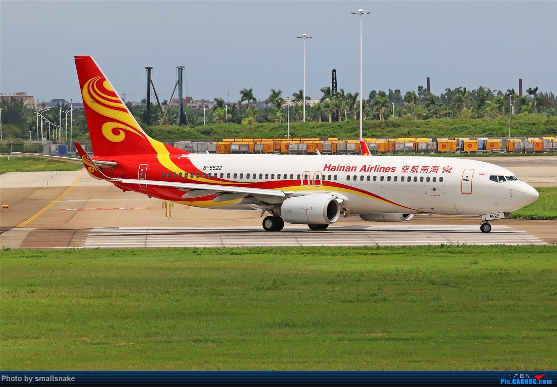 Re:[原创]海口美兰机场拍机... BOEING 737-800 B-5522 海口美兰国际机场