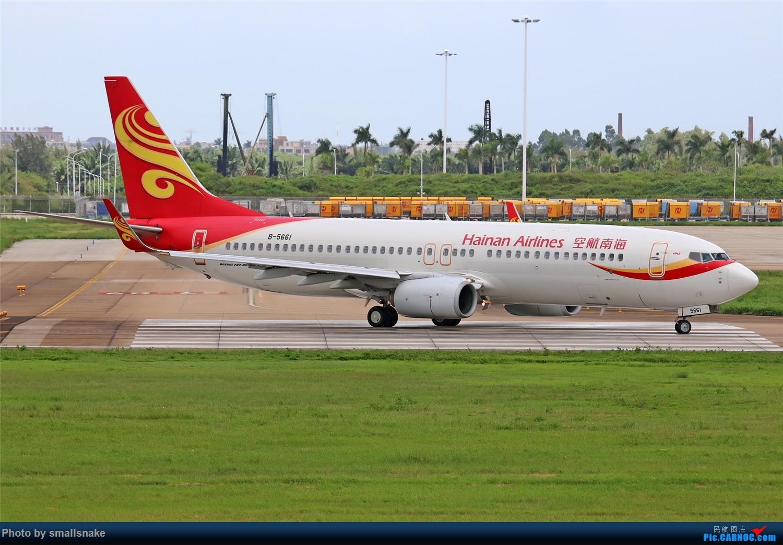 Re:[原创]海口美兰机场拍机... BOEING 737-800 B-5661 海口美兰国际机场