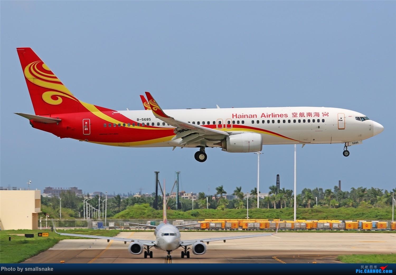 Re:[原创]海口美兰机场拍机... BOEING 737-800 B-5685 海口美兰国际机场