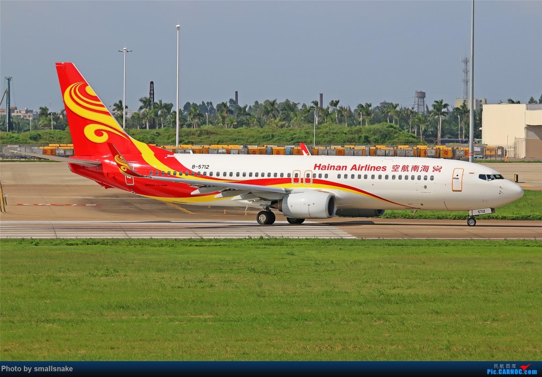 Re:[原创]海口美兰机场拍机... BOEING 737-800 B-5712 海口美兰国际机场
