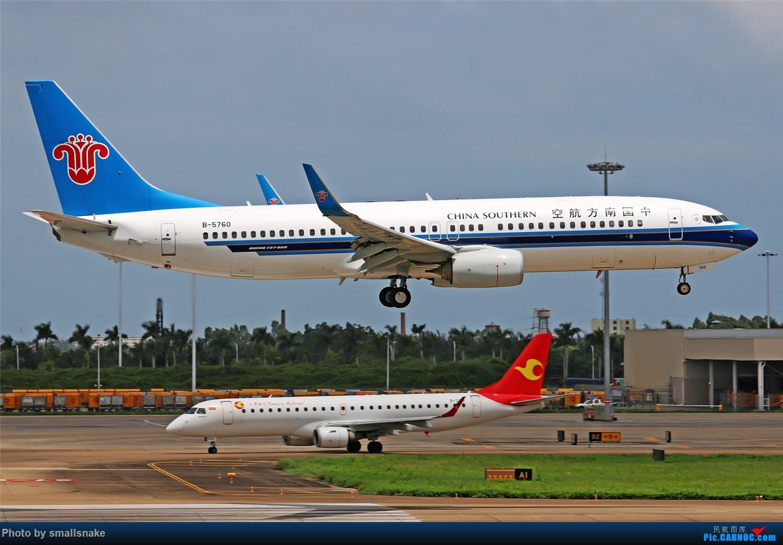 Re:[原创]海口美兰机场拍机... BOEING 737-800 B-5760 海口美兰国际机场