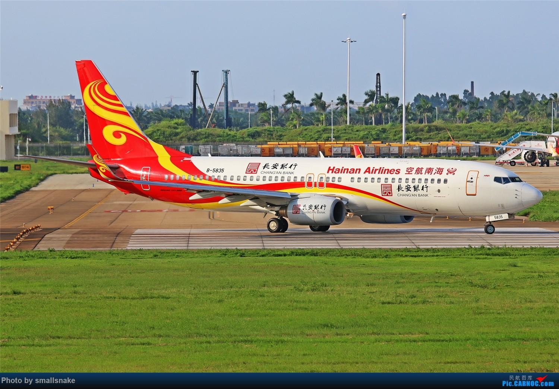 Re:[原创]海口美兰机场拍机... BOEING 737-800 B-5835 海口美兰国际机场
