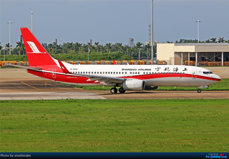 Re:[原创]海口美兰机场拍机... BOEING 737-800 B-5691 海口美兰国际机场