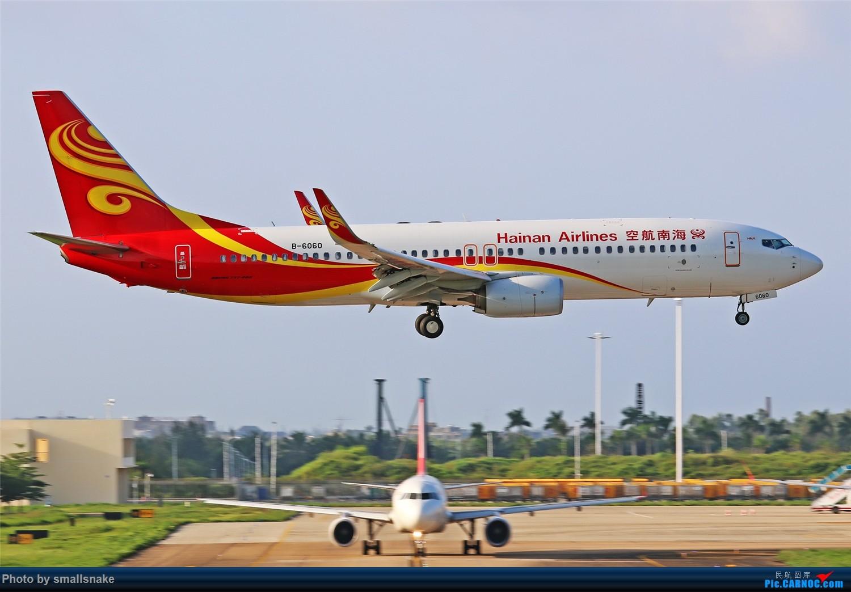 Re:[原创]海口美兰机场拍机... BOEING 737-800 B-6060 海口美兰国际机场