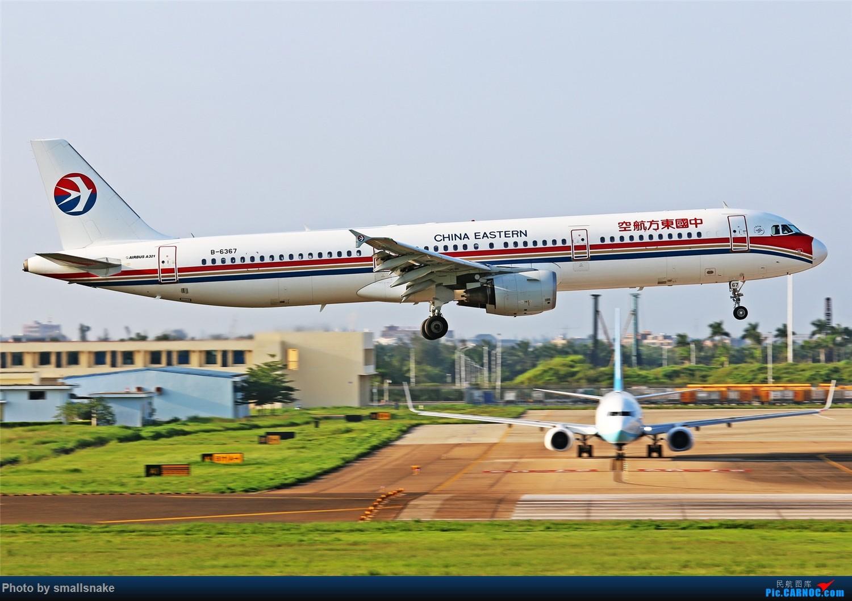 Re:[原创]海口美兰机场拍机... AIRBUS A321-200 B-6367 海口美兰国际机场