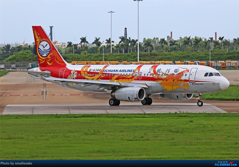Re:海口美兰机场拍机... AIRBUS A320-200 B-6388 海口美兰国际机场