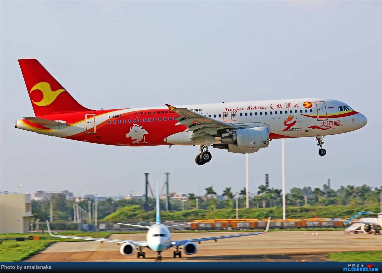 Re:[原创]海口美兰机场拍机... AIRBUS A320-200 B-6865 海口美兰国际机场