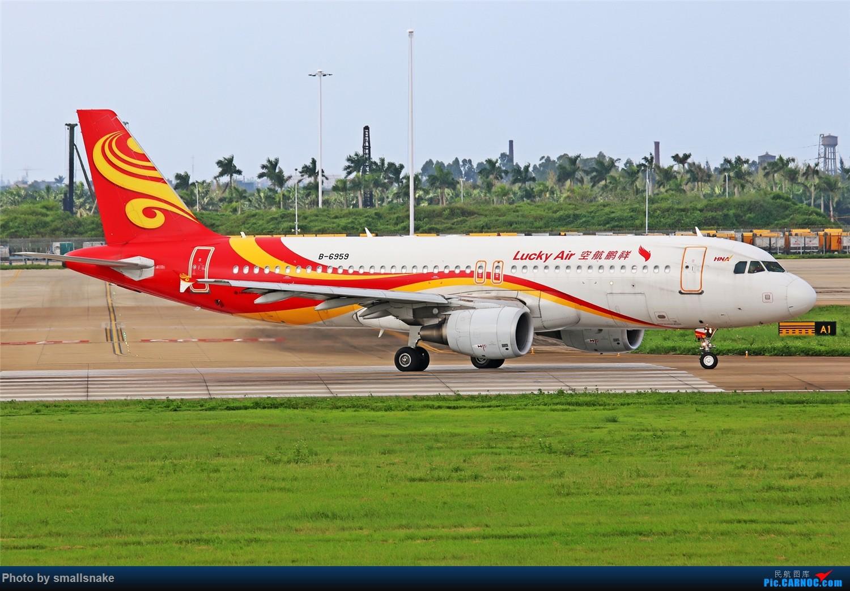 Re:[原创]海口美兰机场拍机... AIRBUS A320-200 B-6959 海口美兰国际机场