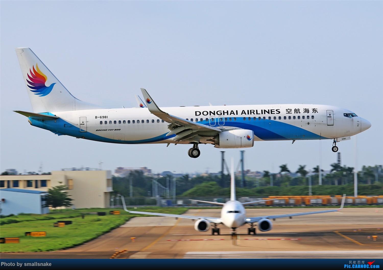 Re:[原创]海口美兰机场拍机... BOEING 737-800 B-6981 海口美兰国际机场