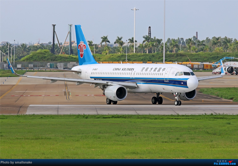 Re:[原创]海口美兰机场拍机... AIRBUS A320-200 B-8547 海口美兰国际机场