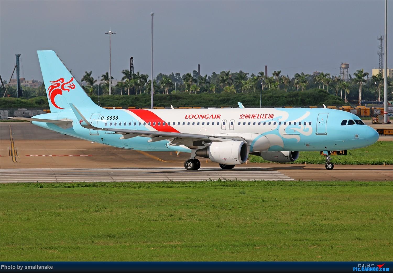 Re:[原创]海口美兰机场拍机... AIRBUS A320-200 B-8898 海口美兰国际机场