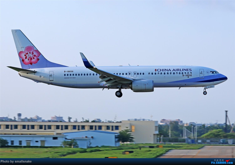 Re:[原创]海口美兰机场拍机... BOEING 737-800 B-18656 海口美兰国际机场