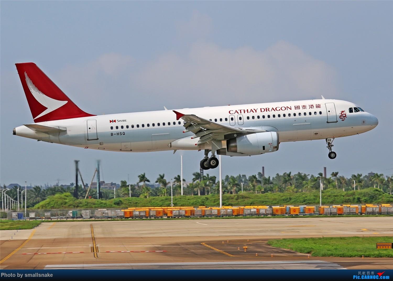 Re:[原创]海口美兰机场拍机... AIRBUS A320-200 B-HSQ 海口美兰国际机场