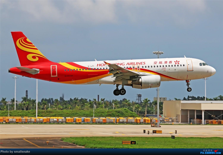 Re:[原创]海口美兰机场拍机... AIRBUS A320-200 B-LPI 海口美兰国际机场