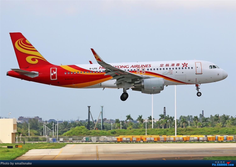 Re:[原创]海口美兰机场拍机... AIRBUS A320-200 B-LPQ 海口美兰国际机场