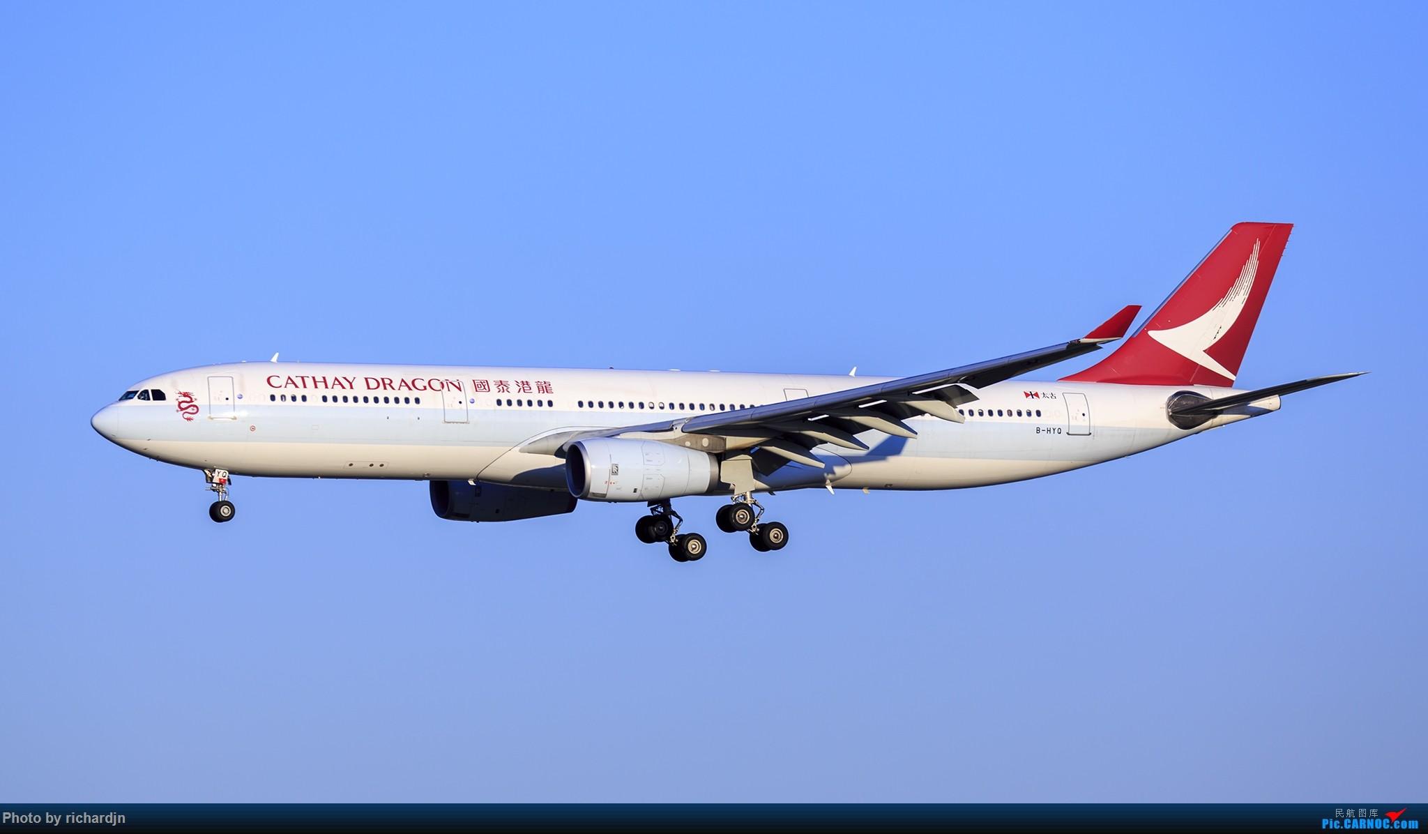 [原创]2018年10月1日ZBAA撸机 AIRBUS A330-300 B-HYQ 中国北京首都国际机场