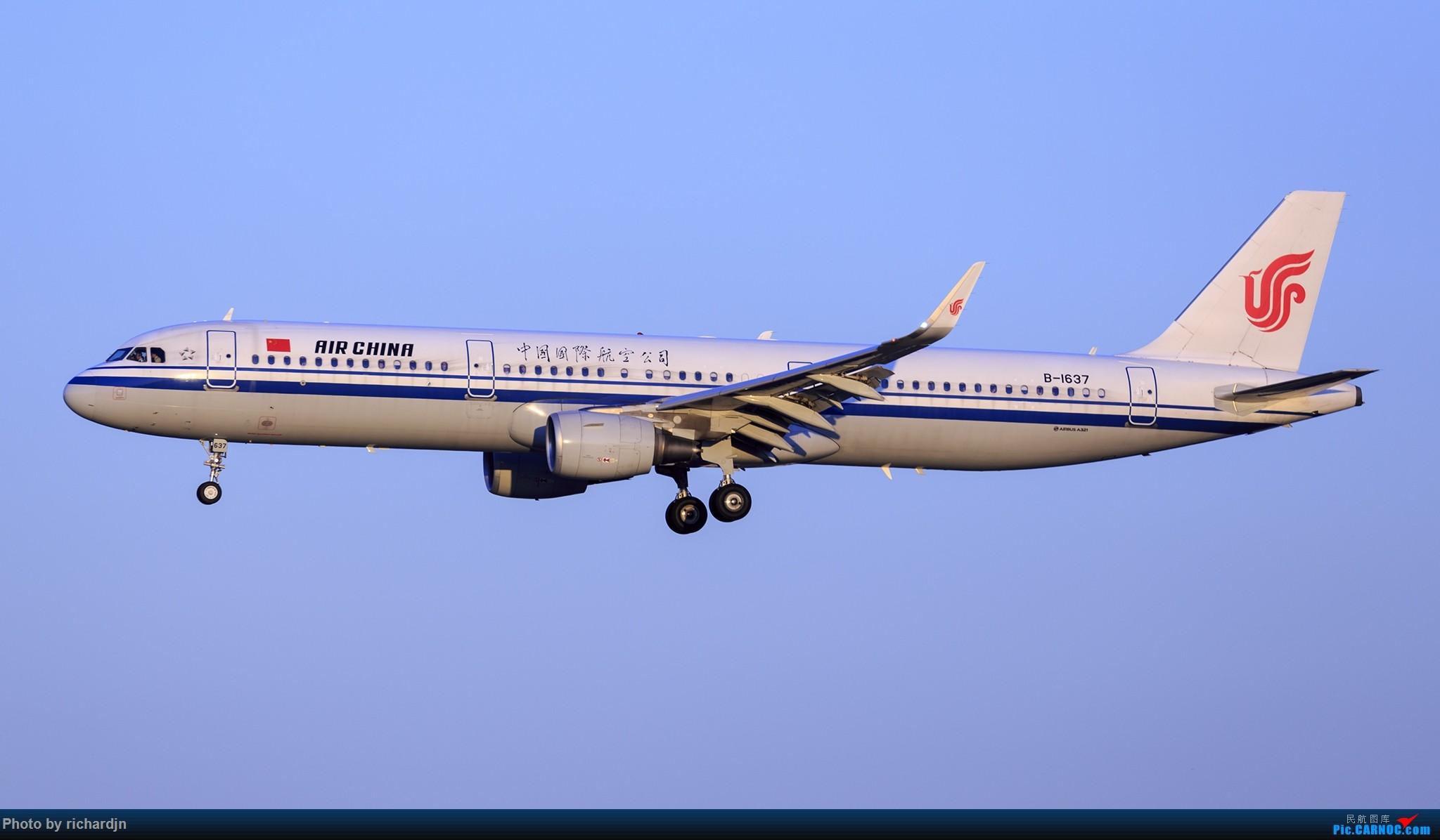 Re:[原创]2018年10月1日ZBAA撸机 AIRBUS A321-200 B-1637 中国北京首都国际机场
