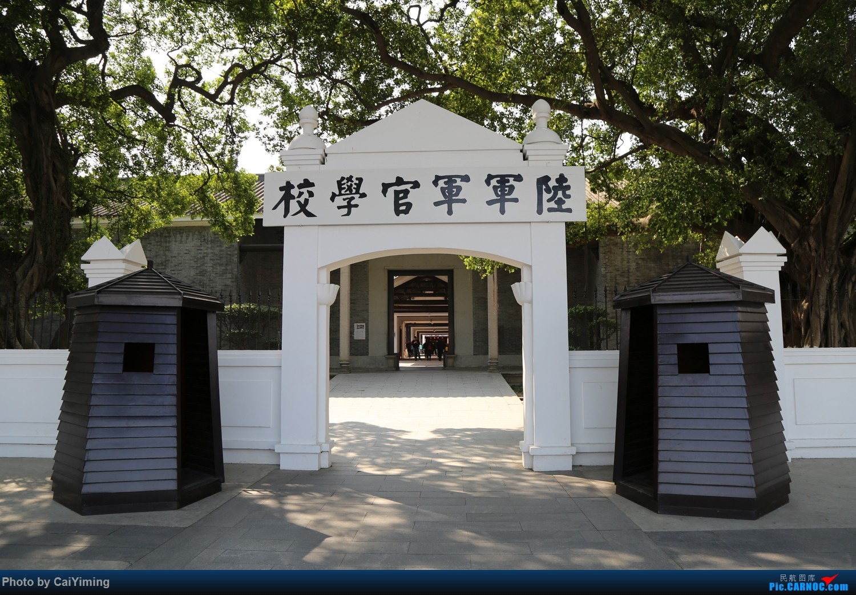 Re:[原创]白云之城——广州行记(南通兴东ZSNT/NTG—广州白云ZGGG/CAN—上海虹桥ZSSS/SHA)