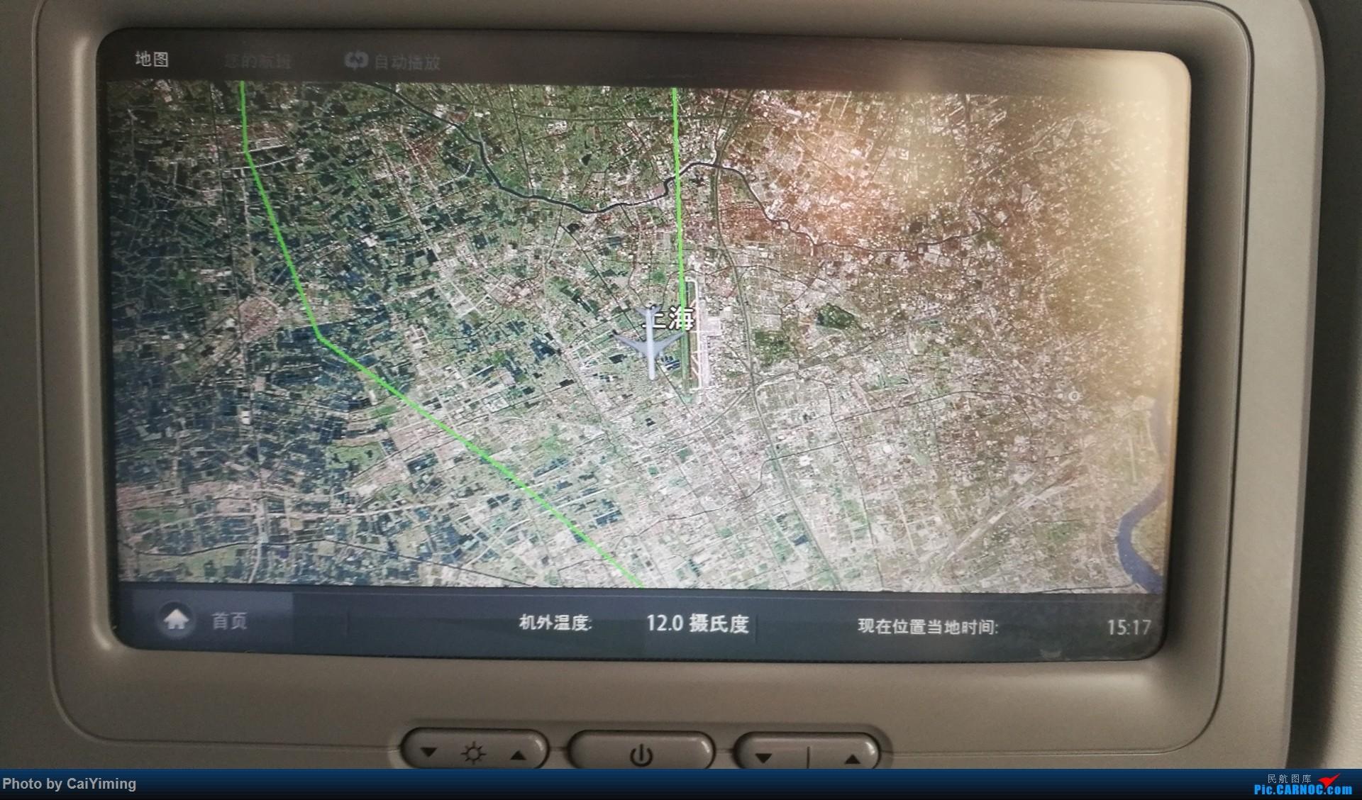 Re:[原创]白云之城——广州行记(南通兴东ZSNT/NTG—广州白云ZGGG/CAN—上海虹桥ZSSS/SHA) BOEING 787-8 B-2787